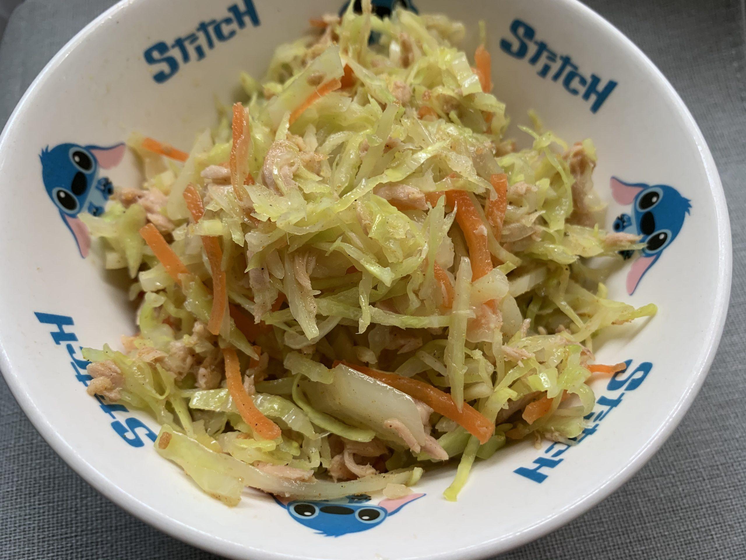 キャベツとツナのカレー風味サラダ