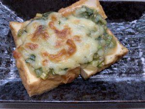 厚揚げのネギ味噌チーズトースト